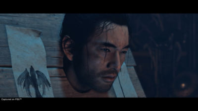 Ghost of Tsushima Director's Cut Jin stuck in a pillory